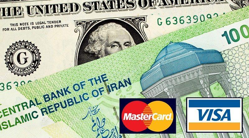 İranda doviz ve kredi kartı kullanımı
