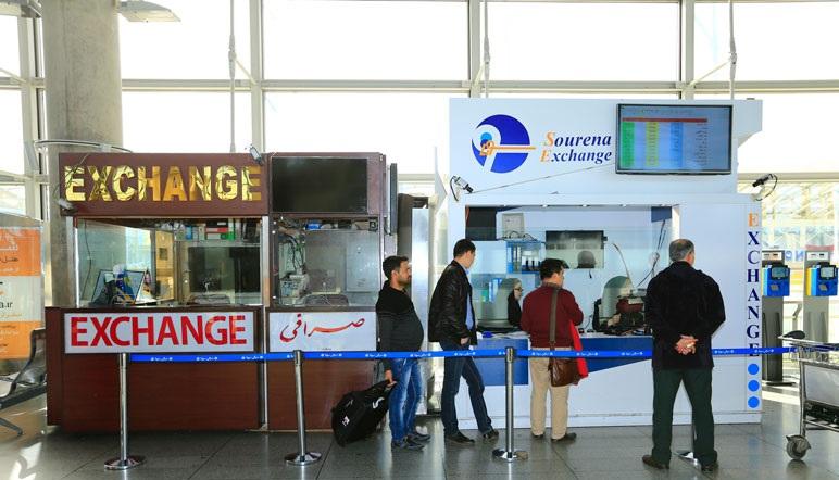 Tahran Havalimanı Doviz Burosu